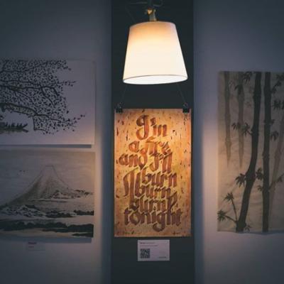 Exposición caligrafía
